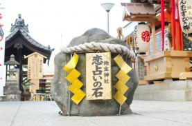 Hòn đá cầu duyên nổi tiếng trong đền ở Nhật Bản