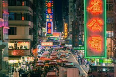 HONGKONG: MUA SẮM - TRẢI NGHIỆM PHƯƠNG TIỆN CÔNG CỘNG