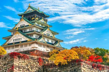 NHẬT BẢN: OSAKA - SHIRAHAMA - NARA - KANSAI